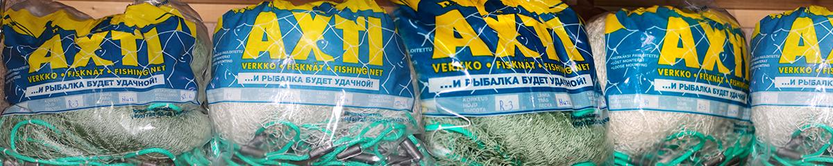 Кастинговые сети продажа в Москве