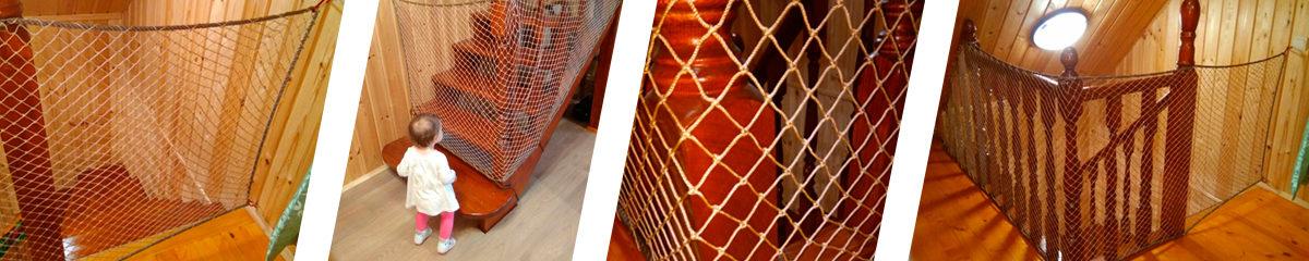Ссылка на: Как закрепить защитную сетку на лестницу